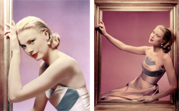 GRACE KELLY FASHION AGE 50