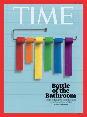 bathroom_battle